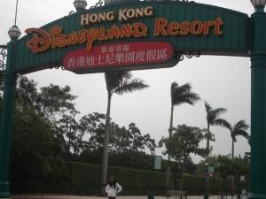 Disneyland Entrance (640x480)